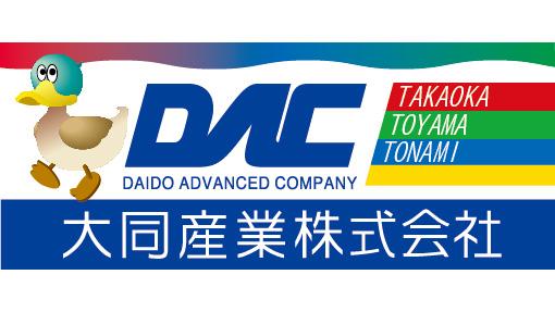 大同産業 Daidosangyo Ltd. Company Profile