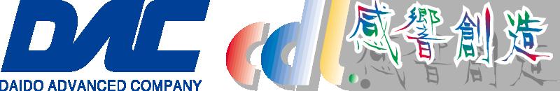 大同産業・CDLグループ